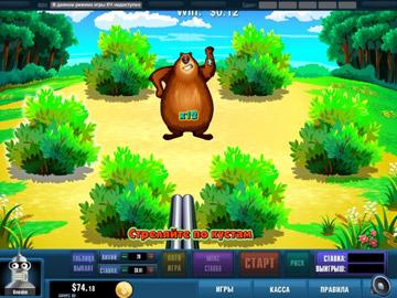 Слот Играть Онлайн Скуби Ду