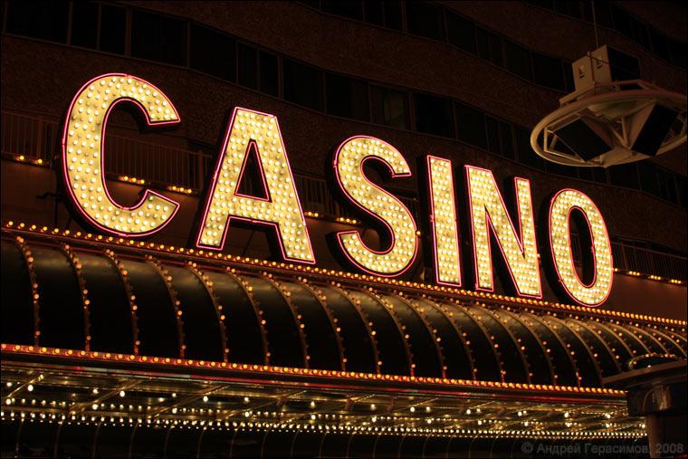 Играть в казино лас вегаса через интернет как играть в игровые автоматы безплатно и без регистрации